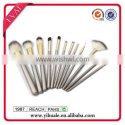 2016 hot sale 12pcs makeup brushes set with champagne handle