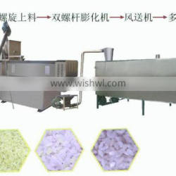 High quality Man-made rice process equipment