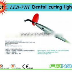 LED-VIII CE approved HOT SALE built-in led light curing device