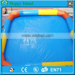 2017 HI popular inflatable pool,inflatable swimming pool for sale