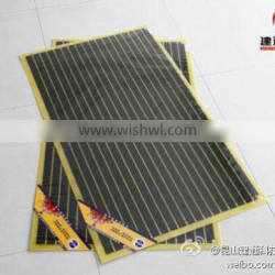 CE/ROHS Carbon Crystal Heating Film 0.8mm Thickness