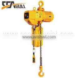 SGW single speed electric hoist with trolley,0.5-10ton electric chain hoist