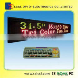 New Electronices Inventions Scrolling Message Display Board