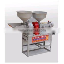 rice mill machine V-80 Reasonable price Elegant design Structural durability rice mill machine
