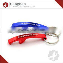 promotion metal multifunction keychain with logo