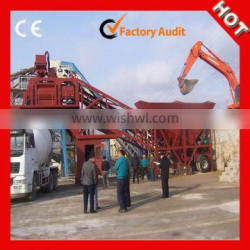 New design Mobile cement and concrete batching plant