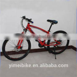 26 inch hot sale new design full suspension mountain bike Quality Choice