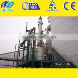 20-500T/D soybean oil extraction machine / rice bran oil extraction machine