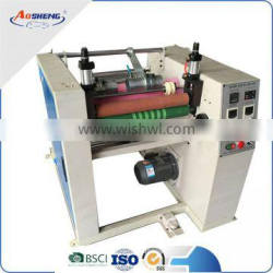 plastic automatic change roll film machinery