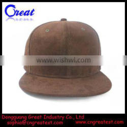 Good Quality Comfortable Flex Fitted Hat