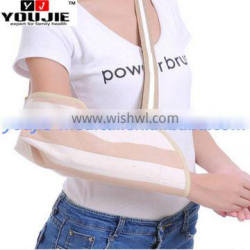 SALE Breathable Adjustable Immobilizer and Pouch Arm Sling