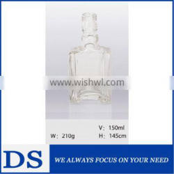 150ml mini square custom glass drinking bottle