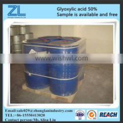 glyoxylic acid 50%,CAS NO.:298-12-4
