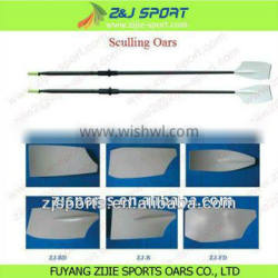 adjustable rowing oars and sculls