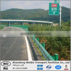 Powder Coated Roadway Safety Vehicular Guardrail FOR SALE