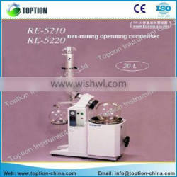 rotary evaporator vacuum CE & ISO approved 10L heidolph rotary evaporator with water oil bath in high quality