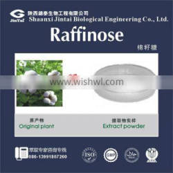 food grade for adult raffinose cotton seed extract