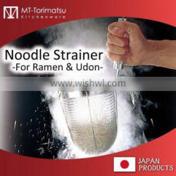 Basket Type Strainer Wooden Handle Stainless Wire Mesh For Noodle