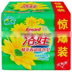 Household Cost Effective Detergent Laundry Soap