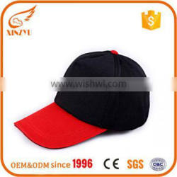 Unisex custom 5 panel hats sandwich promo blank baseball caps for sale Supplier's Choice