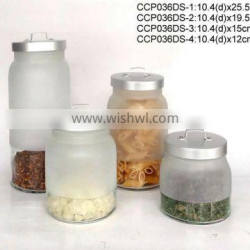 CCP036 frosted glass jar with aluminium lid