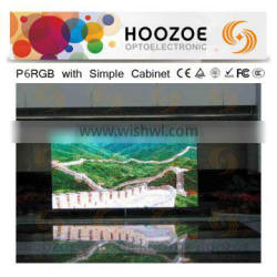 Hoozoe SImple Series- P6 Full Color LED Screen for Indoor