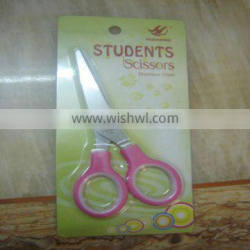Small Student Scissors With PackingHC022