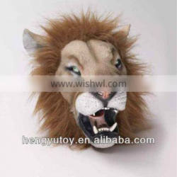 2013 Enthusiastic Africa Life size latex Lion Mask Lion King Simba Wild Cat Safari Jungle Animal Fancy Dress For Carnival