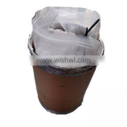 Top cas 7758-19-2 sodium chlorite from China supplier