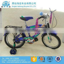 2016 Super popular yellow kids bicycle with ISO9001:2000