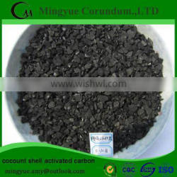 The high iodine value of coconut shell activated carbon for sewage treatment