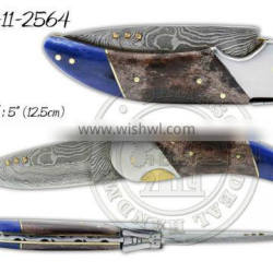 Damascus Steel Folding Knife DD-11-2564