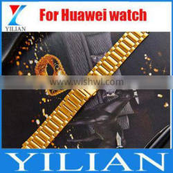 Factory Shanzhu bracelet Stainless Steel watch Band For huawei Watchbands Strap Milanese Loop