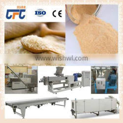fully automatic artificial rice machine