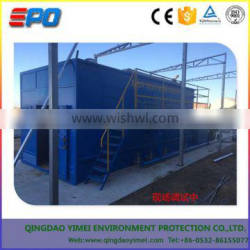 packaged waste water treatment plant for small sewage treatment euipment