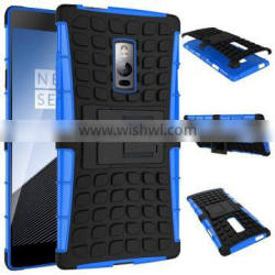 Dual layer armour TPU Gel case for oneplus two with kickstand