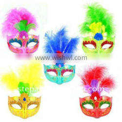 Coloured Drawing or Pattern Goose Feather Mask For Kids/Adults TZ-B07