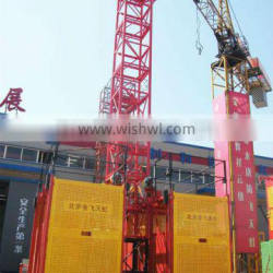 SS Wire rope driven material hoist