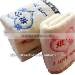 embroidery heart-shaped intimate soft towel