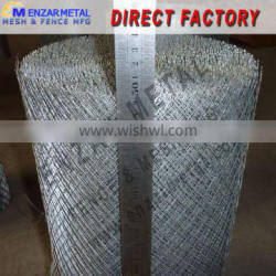 Gutter Mesh/Gutter Protection/Leaf Guard