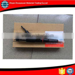 5296723 ISF3.8 fuel injector