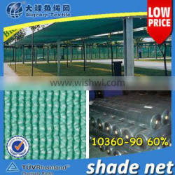 100% Virgin HDPE garden shade net ( 60% ) / 10360-90