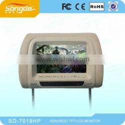 7inch/9inch Car Headrest Monitor with USB/SD Card and IR Transmitter Function
