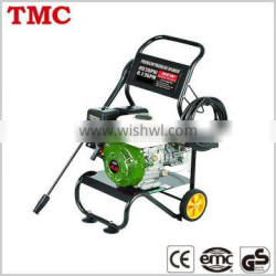 81CC 2.4HP Gasoline High Pressure Washer/Cleaning Machine