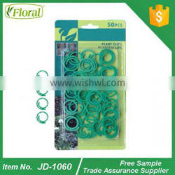 high quality plastic ring