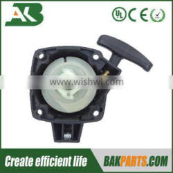 Brush cutter spare parts starter assy for BC260 brush cutter parts