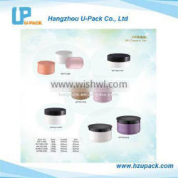 80g-240g PP cream jar wholesale cosmetic jar