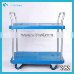 250kg uni-silent trolley with low price in china