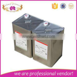 Used for wetting agent softening agent diffusant thickening agent Poly(ethylene glycol) and Alcox E 160