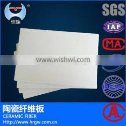 low thermal conductivity ceramic fiber board for refractory linings